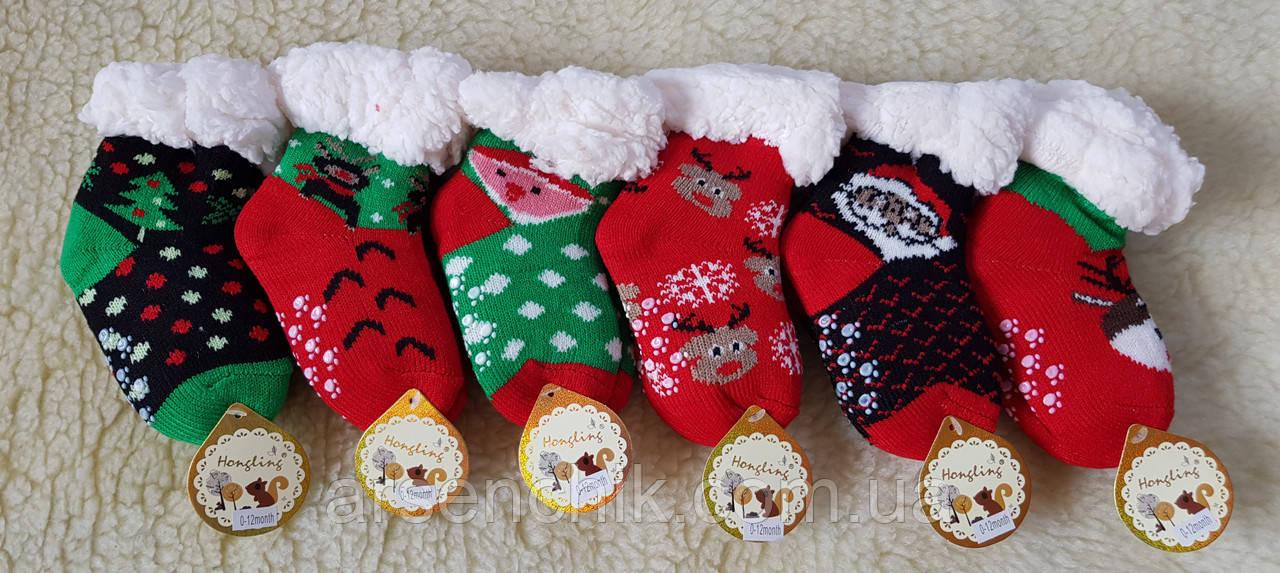 Шерстяные носки на меху детские 0-12 мес