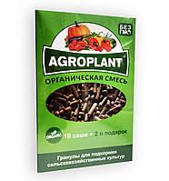 AGROPLANT - Комплексное гранулированное биоудобрение АгроПлант