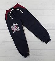 Детские спортивные штаны для мальчиков 9-12 лет темно синий 5489612730572