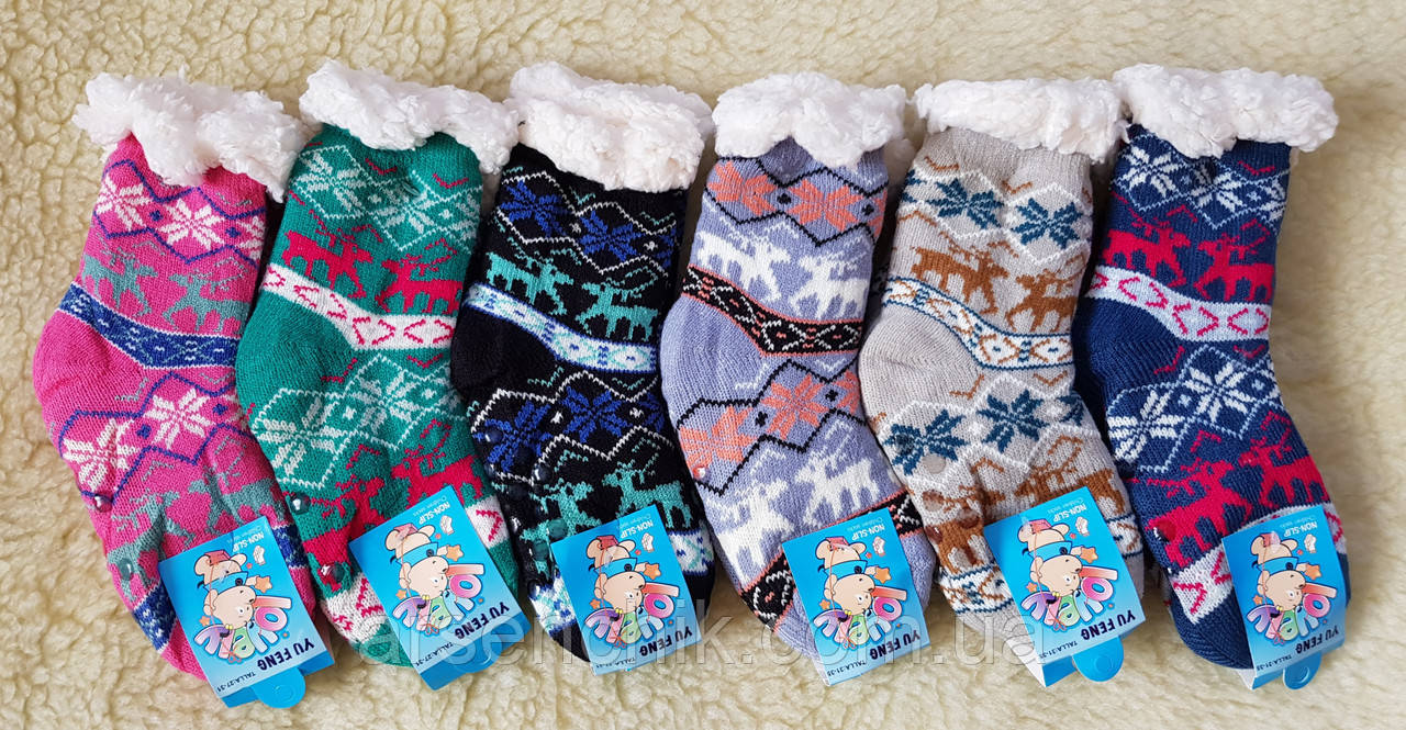 """Шерстяные носки на меху """"Bagi Wool"""" детские"""