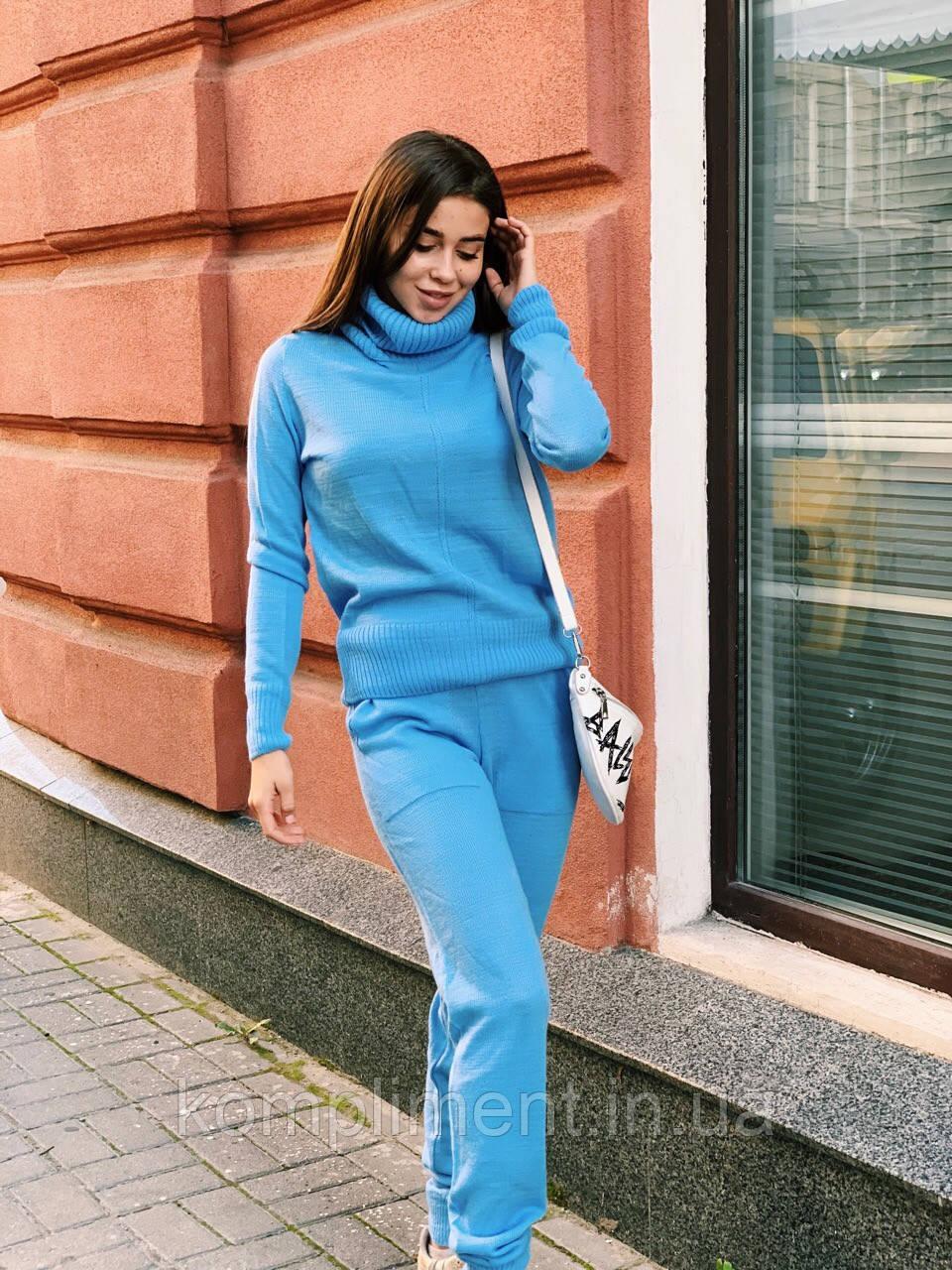 Молодежный теплый женский вязаный костюм, голубой