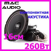 Компонентная автомобильная акустика MAC AUDIO Edition 216 16см 240Вт, фото 1