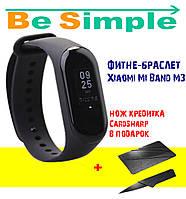 Фитнес-браслет Xiaomi Mi Band M3 Black (Реплика) (3-х цветов)