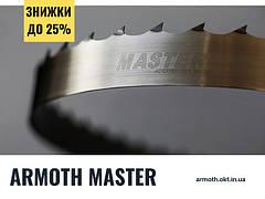 Master 35x0,9 ленточная пила,ленточные пилы,стрічкові пили(полотно)