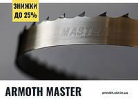 Armoth Master 40x1,0 ленточное полотно (стрічкові пили) для пилорамы по дереву