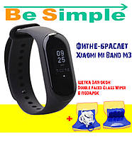 Фитнес-браслет Xiaomi Mi Band M3 Black (Реплика) + подарок Двусторонняя магнитная щетка для мытья окон Double