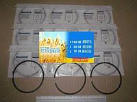 Кольца поршневые ГАЗ 96,0 двигатель 405,409,  (покупн. ЗМЗ, г.Бузулук) 405.1000100-АР
