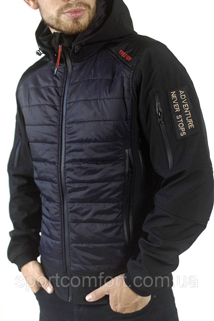 Мужская куртка windstopper Freever черная, синяя, хаки