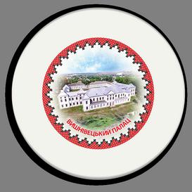 Магнит-тарелочка. Вишневецький палац