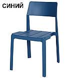 Стілець ADONIC поліпропілен синій (безкоштовна доставка), фото 2