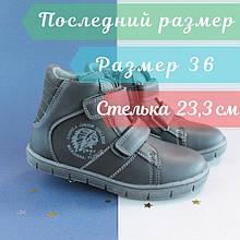 Черные высокие ботинки для мальчика подростка Tom.m размер 36
