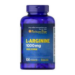 Puritan's Pride L-Arginine 1000 mg (100 таб.)
