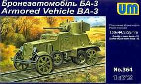 Бронеавтомобиль БА-3 /BA-3ZD. 1/72 UM 364