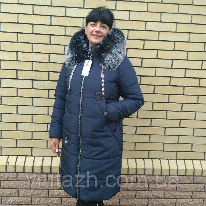Пальто пуховик женский с мехом на капюшоне