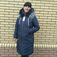 Пальто пуховик женский с мехом на капюшоне, фото 1