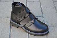 Ботинки подростковые для девочки на липучках кожаные 233120