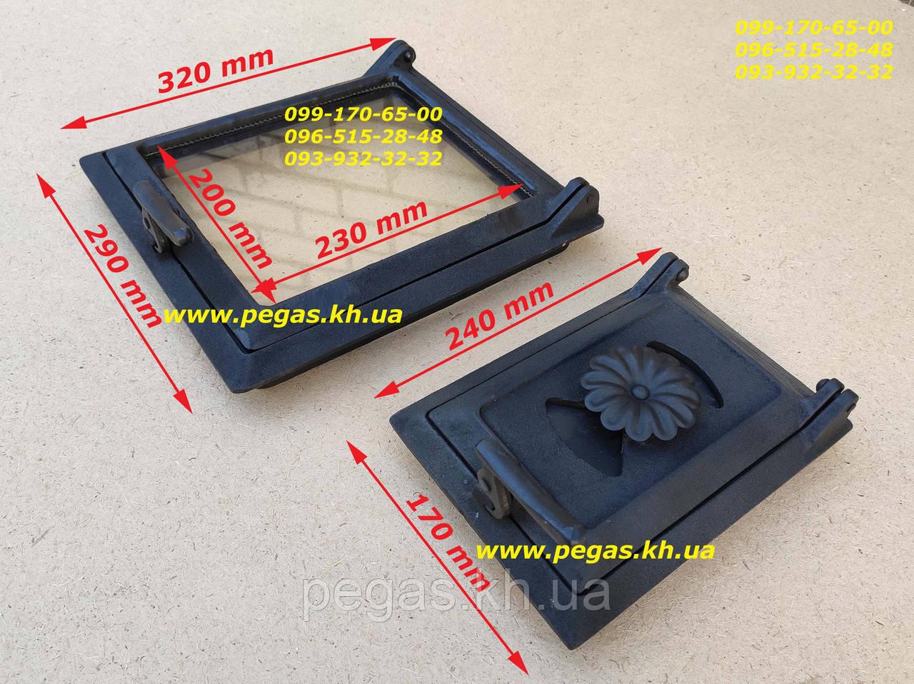 Дверки чугунные с огнеупорным стеклом + поддувальная зольная (комплект)