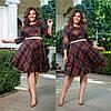 Женское трикотажное приталенное платье под пояс 48-50, 52-54, 56-58, фото 6