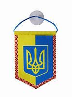 Вымпел для авто Вышивка (Флаги Украины)