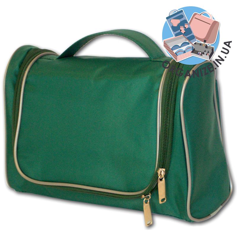 РАСПРОДАЖА Мужской вместительный органайзер для косметики Premium (зеленый)