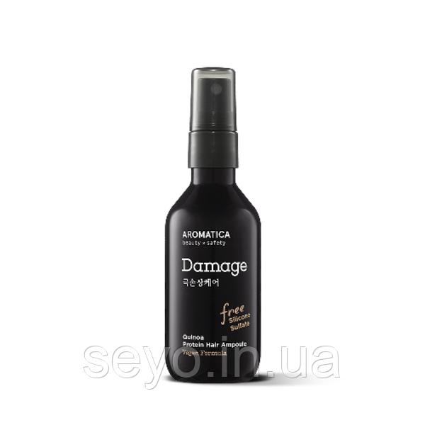 Протеиновая сыворотка с киноа для сухих и поврежденных волос Aromatica Quinoa Protein Hair Ampoule 100 мл