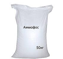 """Аммофос 50 кг """"ОВИ"""""""