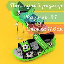 Открытые босоножки с рисунком футбол на мальчика, польская текстильная обувь тм 3F р.27