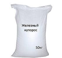 "Железный купорос 50 кг ""ОВИ"""