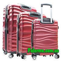 Набор пластиковых чемоданов на колесах (комплект из трех чемоданов) Red красные волнистые, фото 1