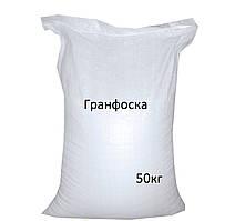 """Гранфоска  50 кг """"ОВИ"""""""