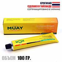 Namman Muay Cream Мазь (Намман Муай Тай Крем) 100 гр.