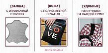 """Женская сумка через плечо """"Кот с воробьем"""" Молодежная, Планшетка, Плоская, На плечо. (жіноча сумка, фото 3"""