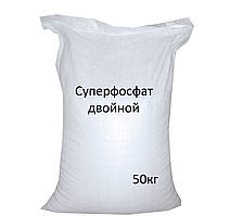 """Суперфосфат двойной 50 кг """"ОВИ"""""""