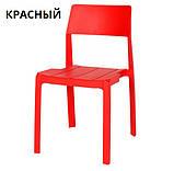 Стул ADONIC полипропилен красный (бесплатная доставка), фото 3