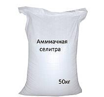 "Аммиачная селитра 50 кг ""ОВИ"""