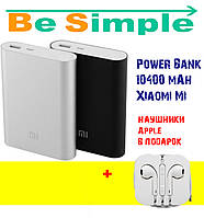 Power Bank 10400 mAh Xiaomi Mi зарядное устройство