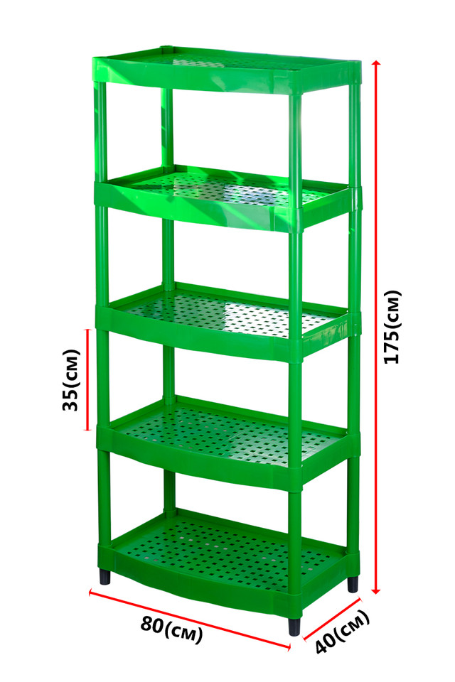 Стеллаж (высота -175 см, ширина - 80 см, глубина - 40 см) - бесплатная доставка