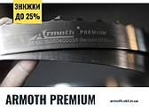 Armoth PREMIUM 35X1,0 ленточное полотно (стрічкові пили) для пилорамы по дереву