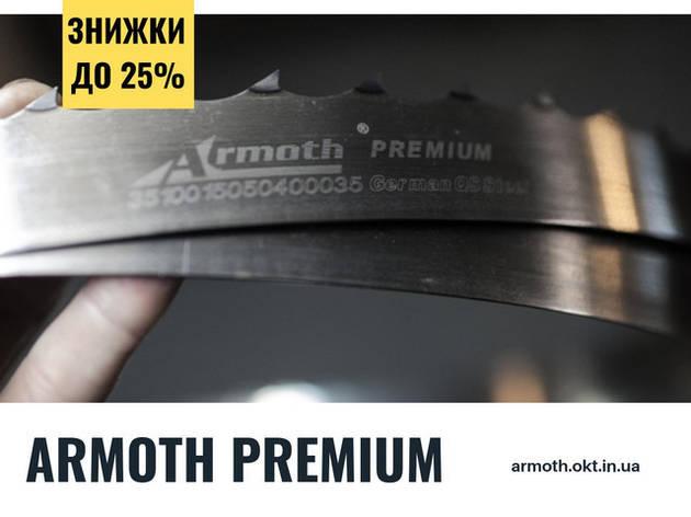 Armoth PREMIUM 35X1,0 ленточное полотно (стрічкові пили) для пилорамы по дереву, фото 2