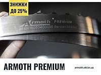 Armoth PREMIUM 40X1,0 ленточное полотно (стрічкові пили) для пилорамы по дереву