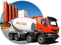Товарный бетон М100-М400 та розчин М100-М200 з доставкою по м. Житомиру та області