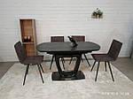 Стол Ottawa (Оттава), керамика коричневый графит (Бесплатная доставка), Nicolas, фото 2