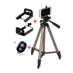 Штатив для камеры и телефона Tripod 3130 + держатель телефона + Bluetooth пульт