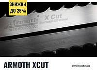Armoth XCUT 50X1,1 ленточное полотно (стрічкові пили) для пилорамы по дереву
