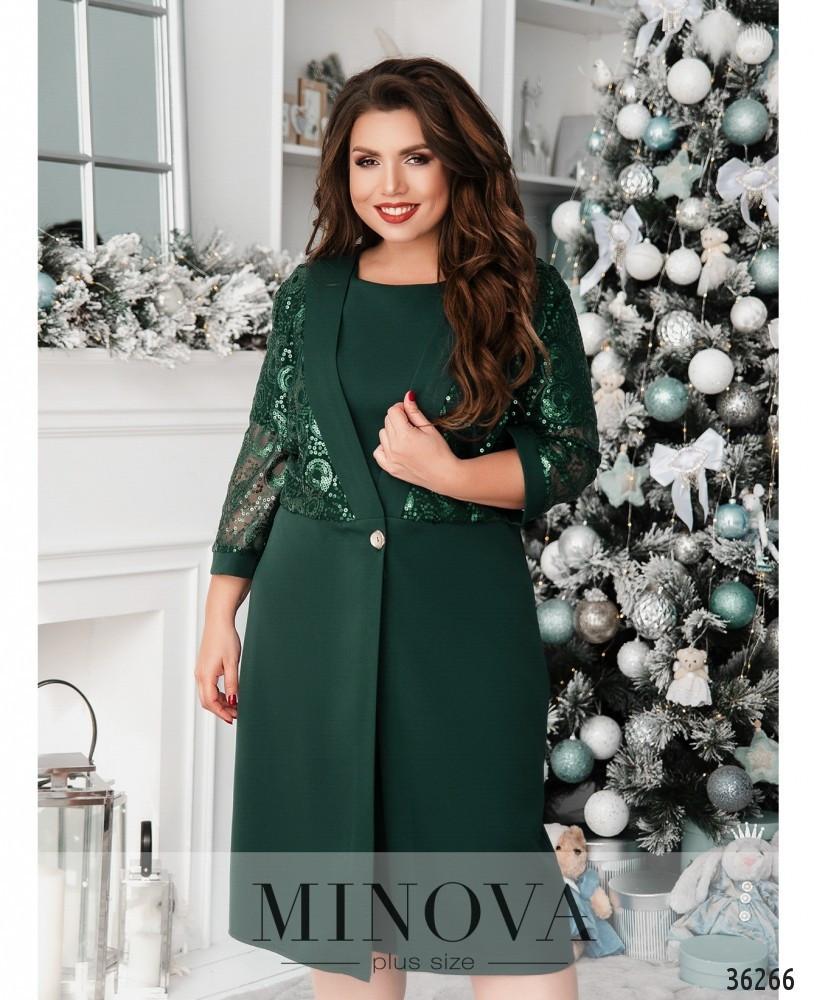 Костюм женский нарядный с платьем зеленый  большие размеры:50-56