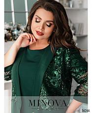 Костюм женский нарядный с платьем зеленый  большие размеры:50-56, фото 2