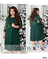 Костюм женский нарядный с платьем зеленый  большие размеры:50-56, фото 3