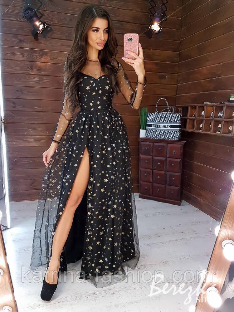 """Женское красивое длинное платье с разрезом на ноге """"Звезды"""" (2 принта)"""
