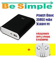 Power Bank 10400 mAh Xiaomi Mi зарядное устройство Черный