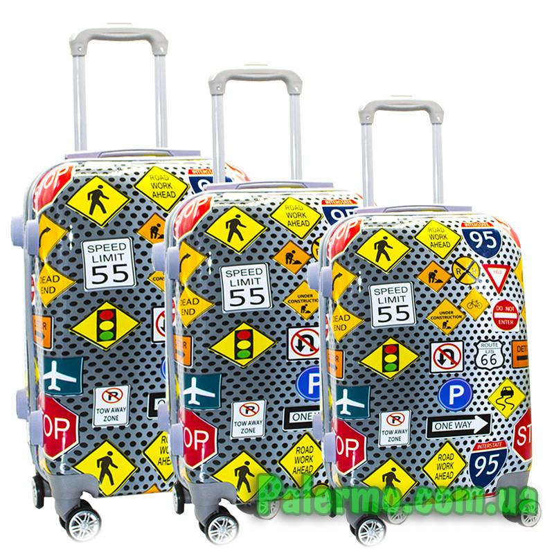 Набор пластиковых чемоданов на колесах (комплект из трех чемоданов) Знаки